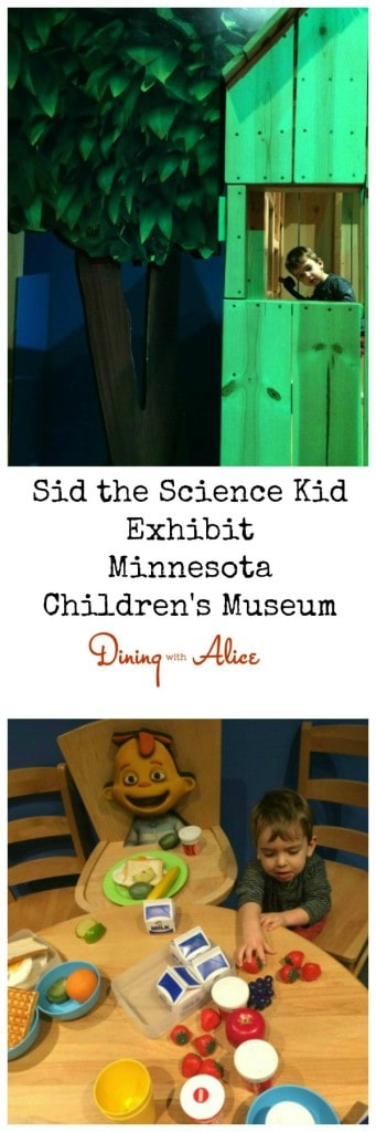 Sid the Science Kid Exhibit Collage